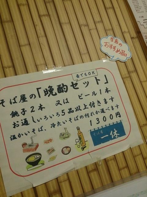 Dinner_set