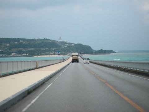 Big_bridge