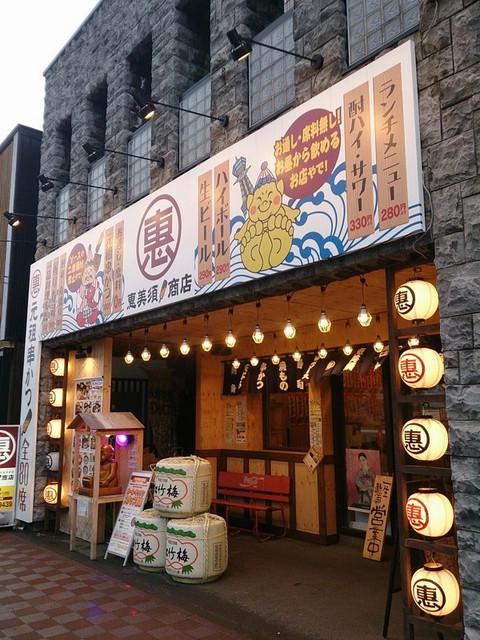 Ebisu_store