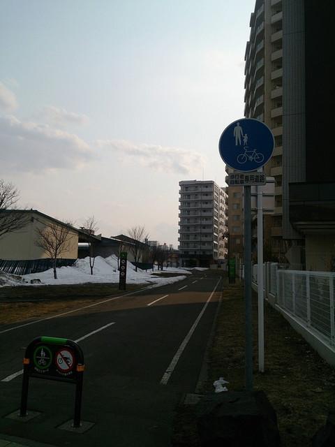 Shiroishi