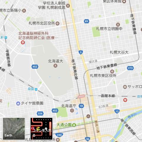 Higashiku