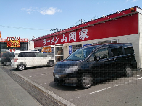 Yamaokaya