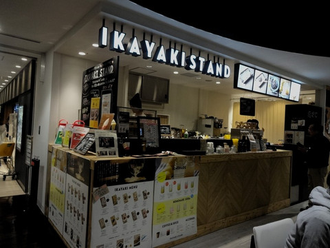 Ikayaki_stand