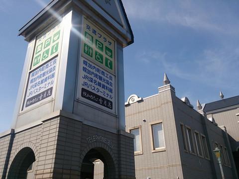 Horokanai_plaza