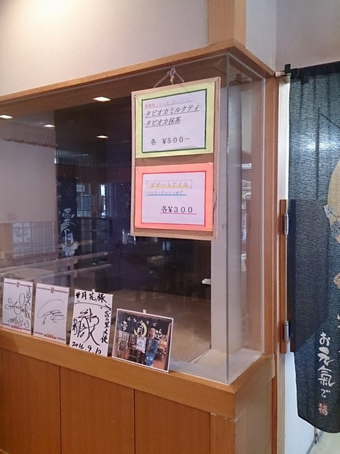 Managing_director_uesugi