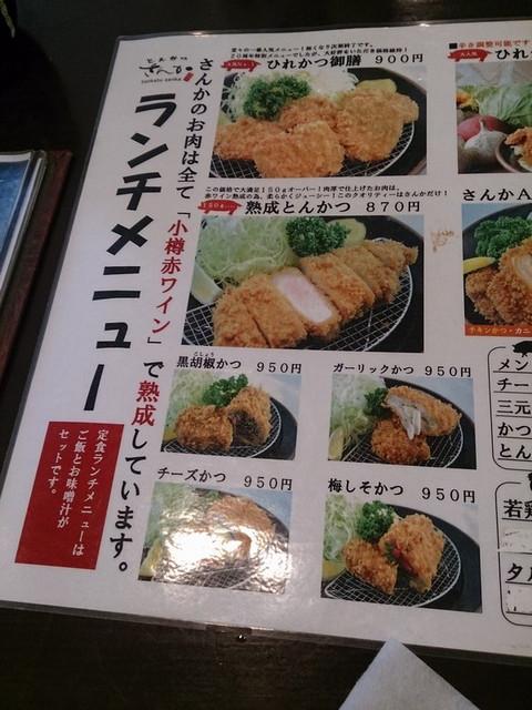 Lunch_menu1