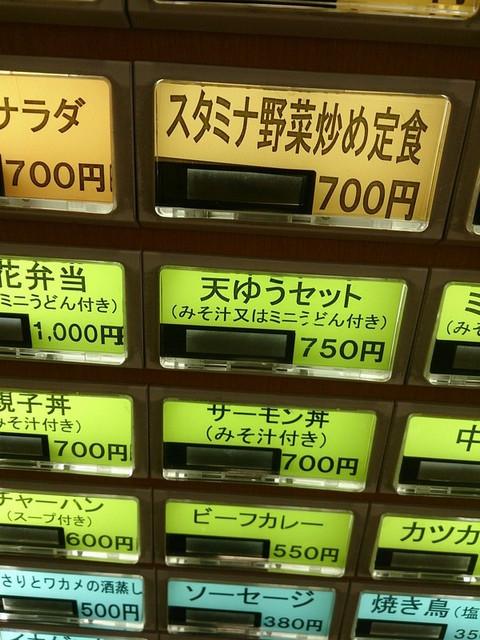 Yu_no_hana_2