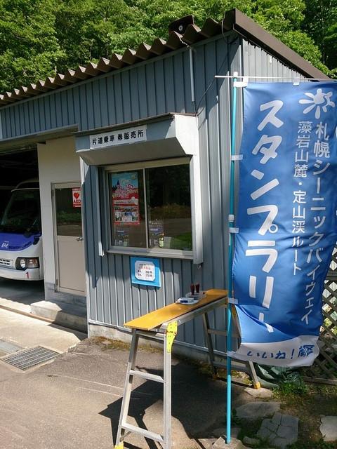 Yu_no_hana_5