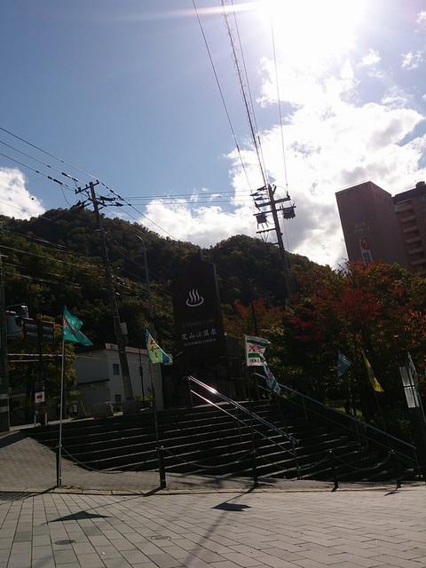 Jozankei