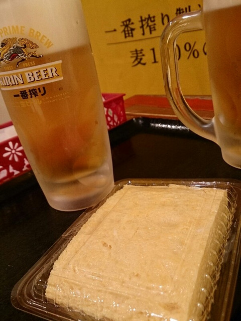 20180503_hamadai_atsuyaki