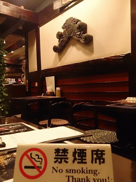 No_smoking