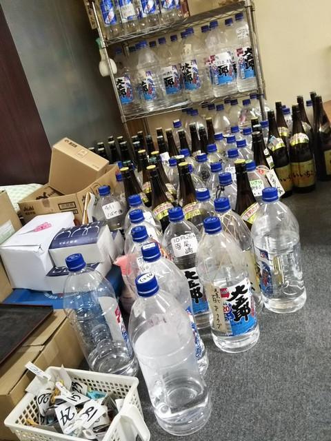 Drinkers_heaven