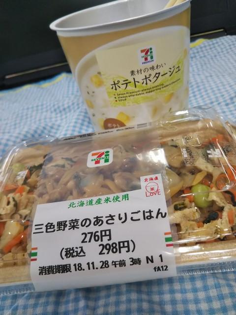 711_asharimeshi
