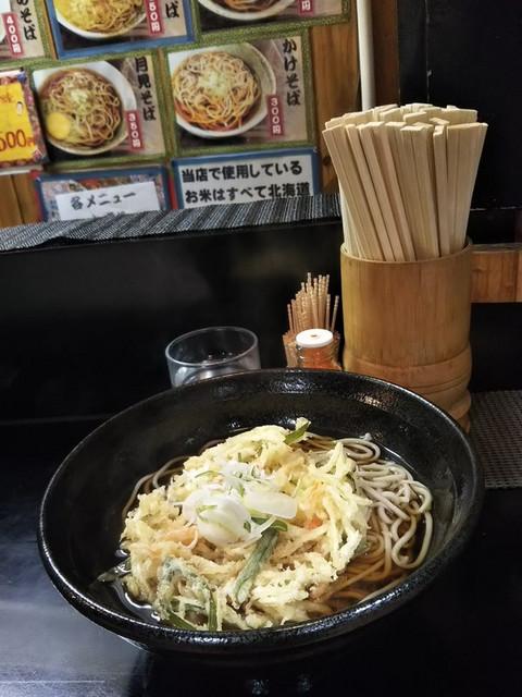 Vegetable_tempura
