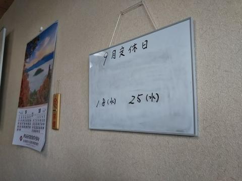 Dsc_9733
