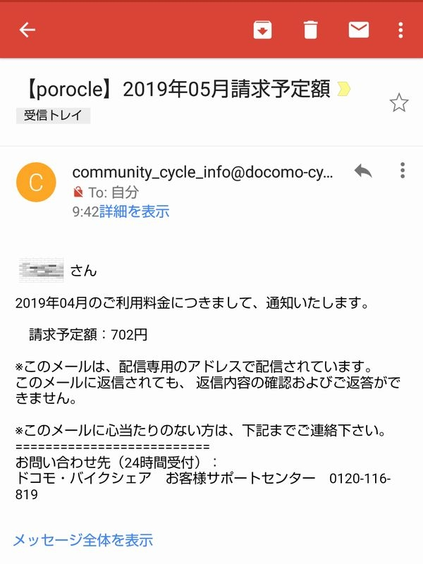 Porocle_specification