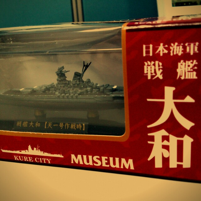 1/2000戦艦大和