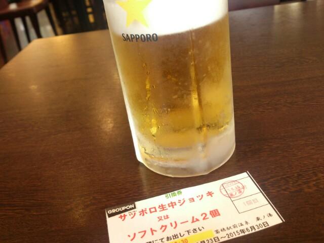 苗穂駅前温泉 蔵ノ湯②