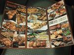 Daikichi_menu1