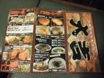 Daikichi_menu2