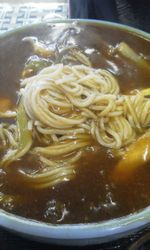 Currynan2