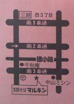 Marukin_map