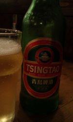 Tsingtao_700yen