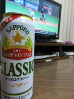 Raw_beer
