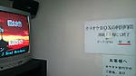 Karaoke_room