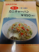 Gensaku03