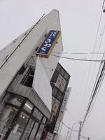 Fallen_snow_tent_2