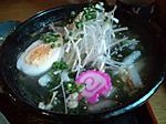 Sio_soup