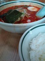 Mini_rice
