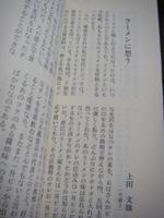 Sapporomayor