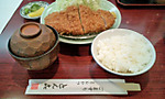 Tonkatsuteisyoku990yen