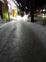Iceroad