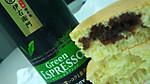 Greenespresso