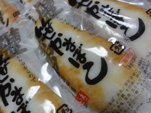 Sasakama