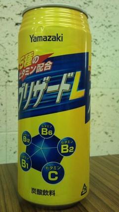 Zakiyama_2
