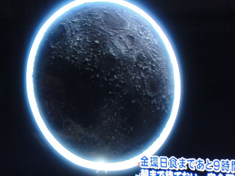 Fuji_tv
