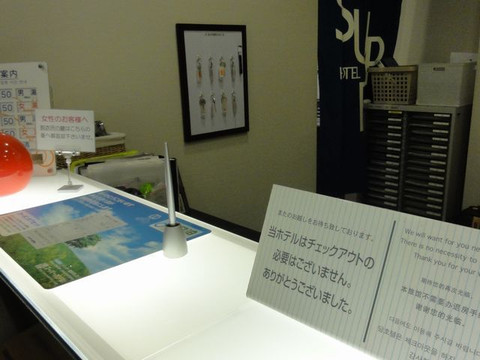 Superhotel15