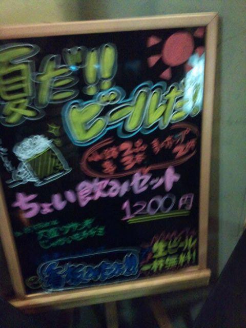 Sing_2