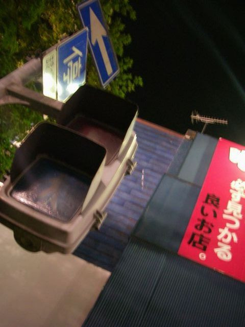 Susukino_fes07