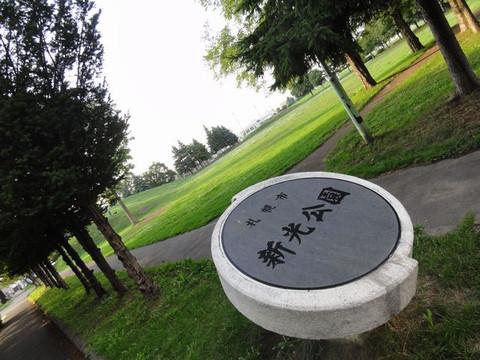 Shikou_park