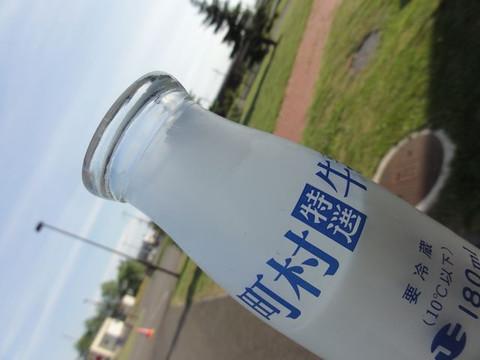 Machimura_farm