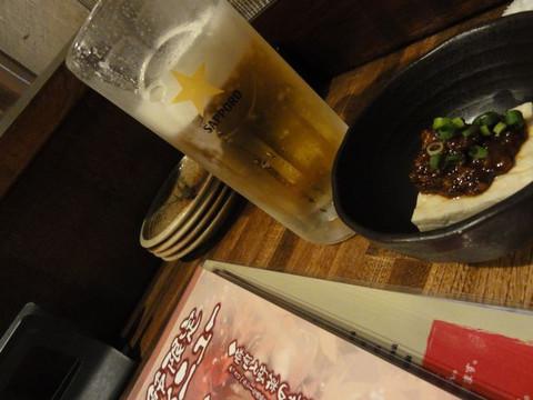 Bb_otoshi