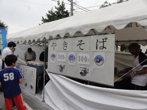 Okadama5913