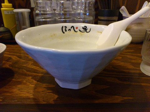 Bowl_of_hoppeya