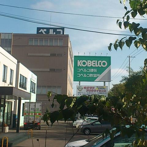 Belco_kobelco