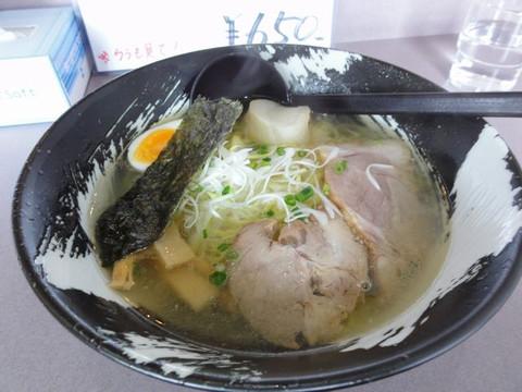 Akiago_2